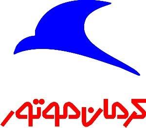 فروش اقساطی محصولات کرمان موتور (تحویل فوری)