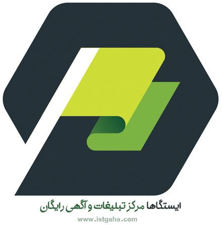 پایپ تهران