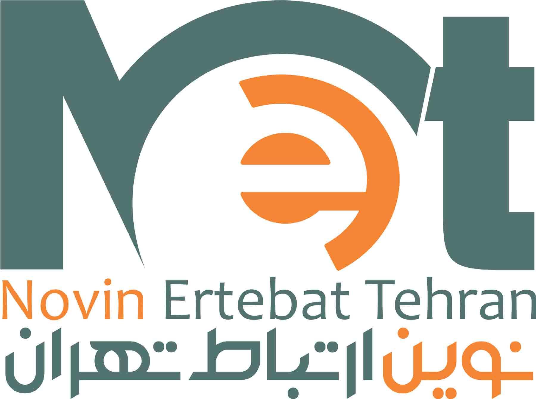 مشاوره ، طراحی و اجرای شبکه های کابلی ، فیبر و وایرلس