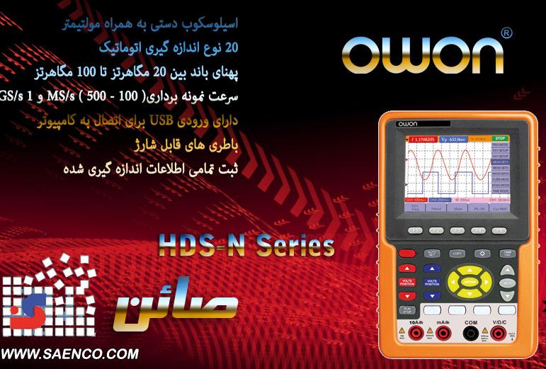 اسیلوسکوپ دستی  اسیلوسکوپ پرتابل   سری HDS  کمپانی