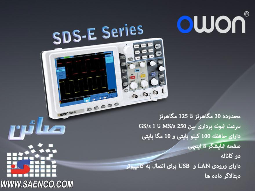 اسیلوسکوپ دیجیتال   اسیلوسکوپ   سری SDS E   کمپانی