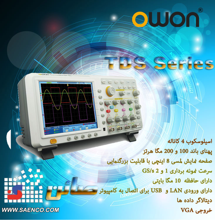اسیلوسکوپ دیجیتال   اسیلوسکوپ   اسیلوسکوپ سری TDS